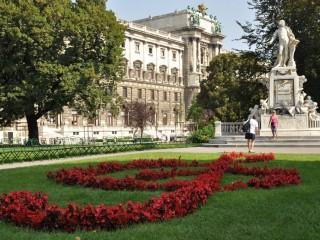 Бурггартен в Вене