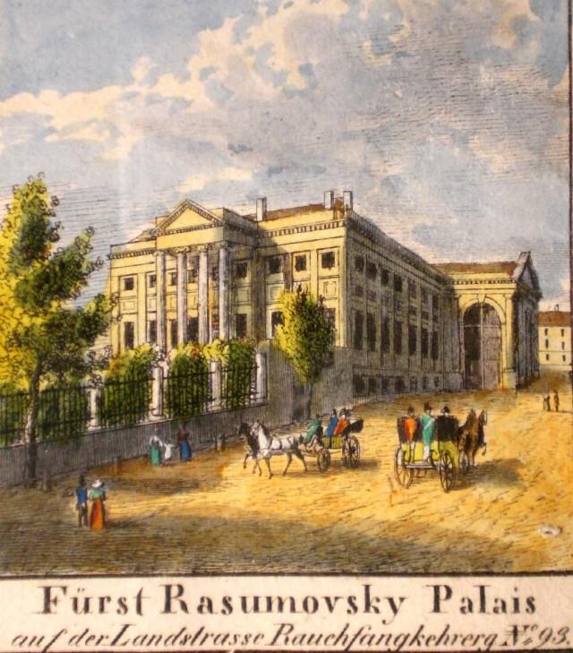 Дворец Разумовски (Palais Rasumofsky), 1830 г.