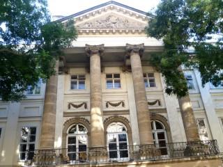 Дворец Разумовски в Вене