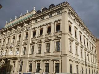 Городской замок Лихтенштейнов во Вене