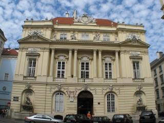 Академия наук (Старый университет)