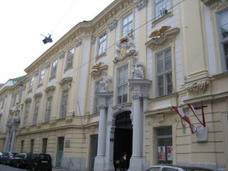 Старая ратуша на Вене
