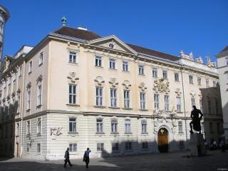 Бывшая Богемская придворная канцелярия