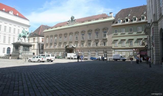 Йозефсплац (Josefsplatz)
