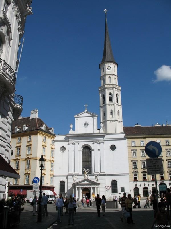 Церковь св. Михаила (Michaelerkirche)