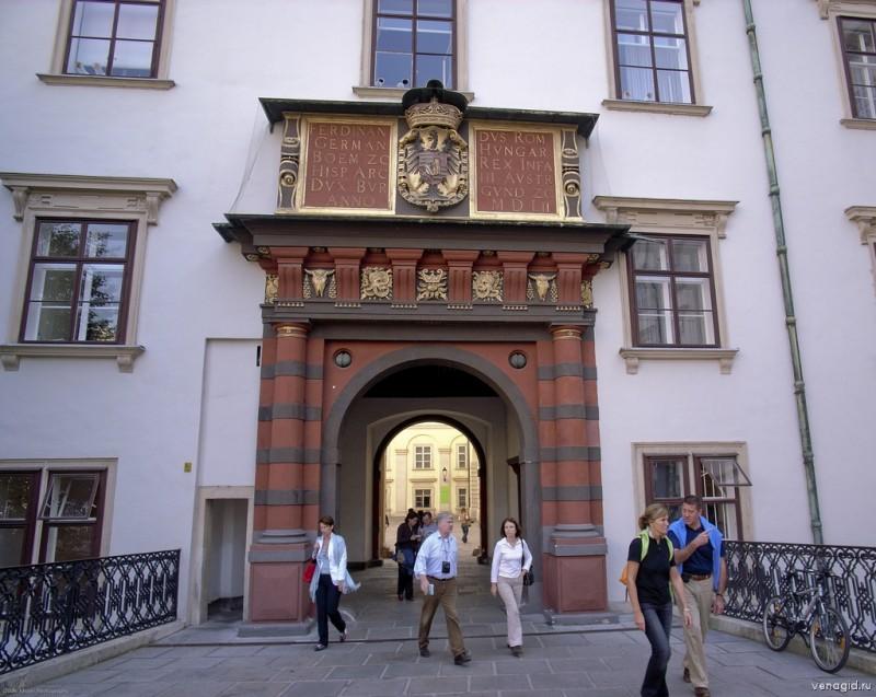 Швейцарские ворота (Schweizertor)