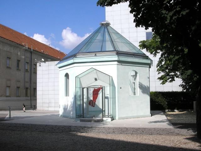 """Хоральная синагога """"Штадттемпель"""""""