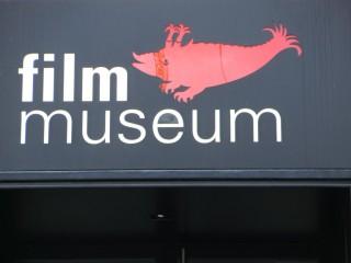 Австрийский музей кино в Вене