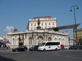 Альбертина на Вене