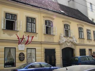 Старая пекарня в Вене
