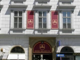Архиепископский Соборный и епархиальный музей