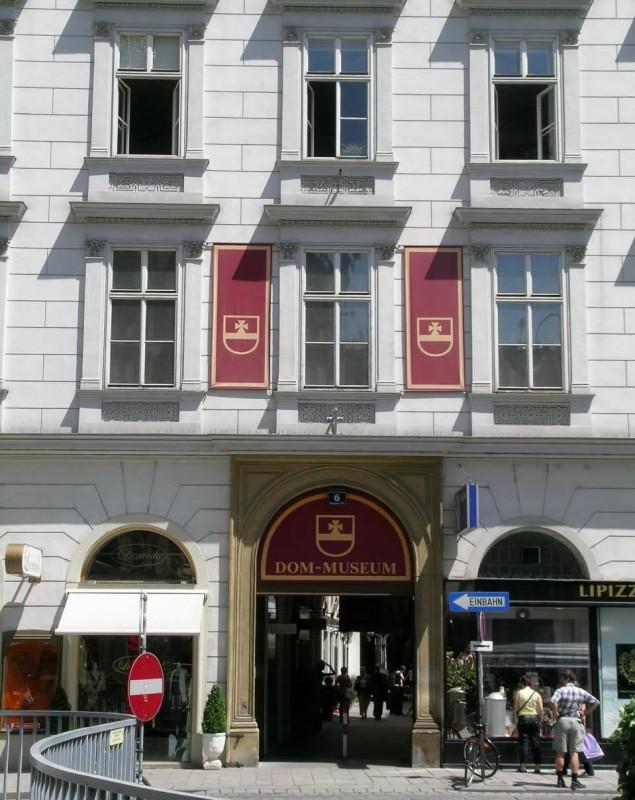 Архиепископский Соборный и епархиальный музей (Erzbischöfliches Dom-und Diözesanmuseum)