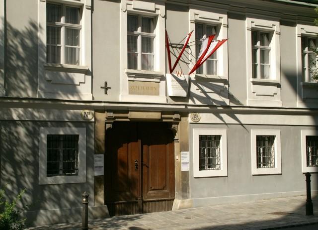 Музей Гайдна и мемориальная комната Брамса (Haydnhaus mit Brahms-Gedenkraum)