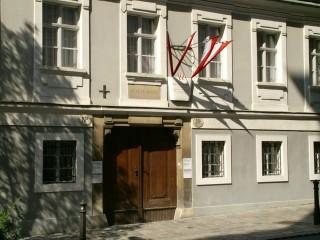Музей Гайдна равным образом мемориальная каморка Брамса