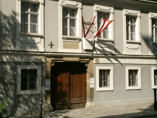 Музей Гайдна и мемориальная комната Брамса