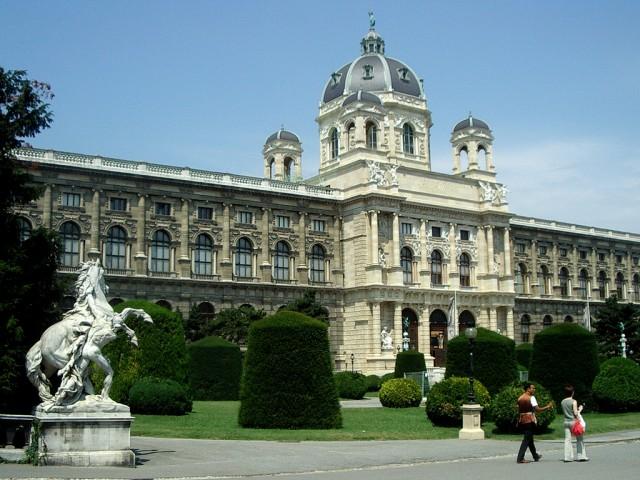 Художественно-исторический музей (Kunsthistorisches Museum) Музей истории искусств