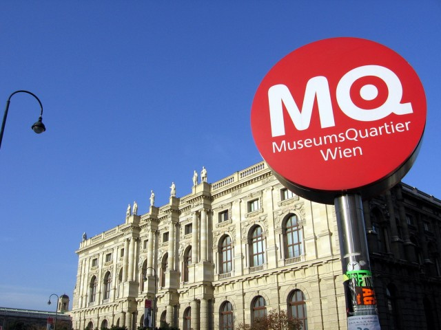 Музейный квартал Вены (MuseumsQuartier Wien, MQ)