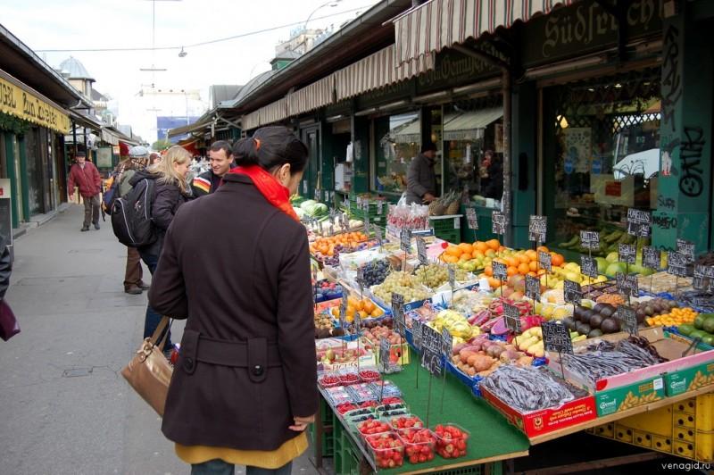 Рынок Нашмаркт