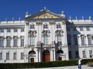 Дворец Траутсон в Вене