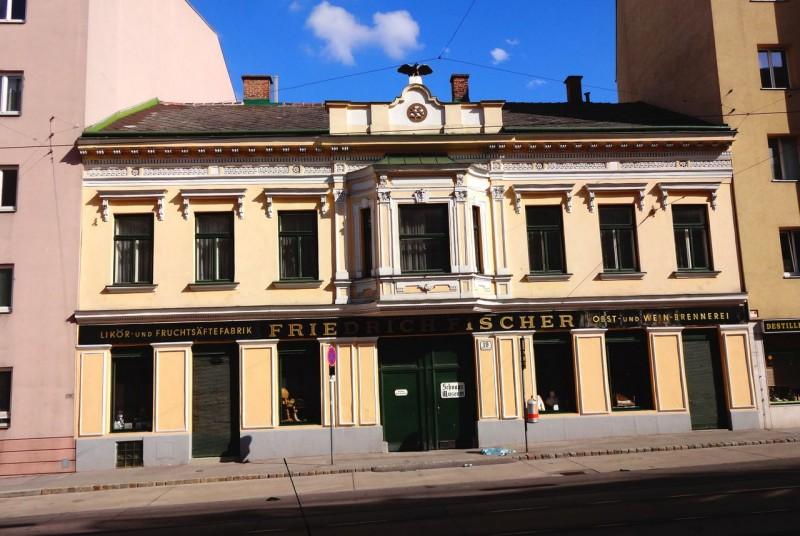 Старый венский музей шнапса (Alt-Wiener Schnapsmuseum)