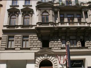 Музей Зигмунда Фрейда во Вене