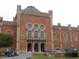 Военно-исторический музеум на Вене