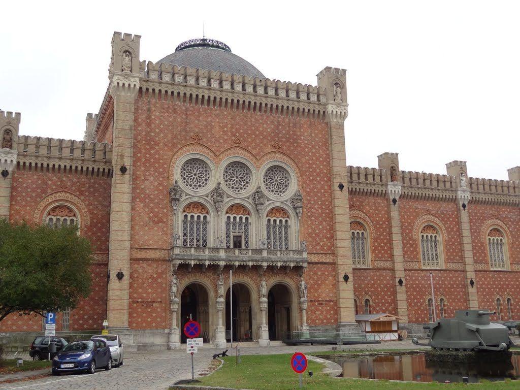 Военно-исторический музей в Вене