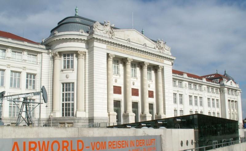 Технический музей (Technisches Museum)