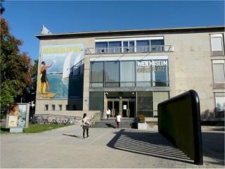 Музей Вены на Карлсплац в Вене