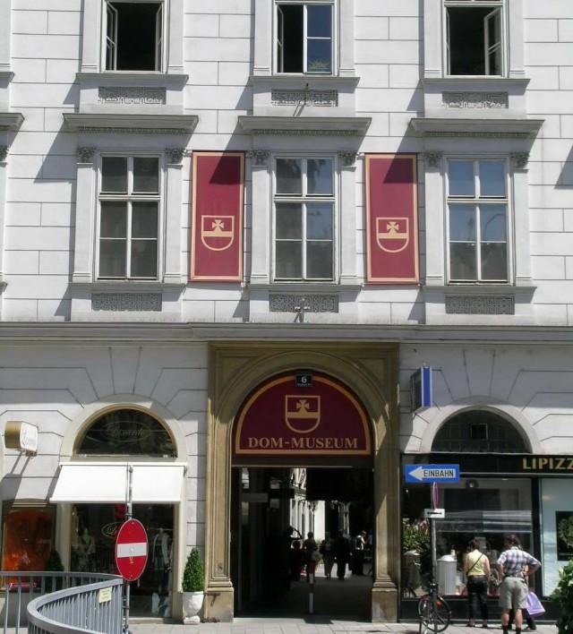 Соборный и епархиальный музей