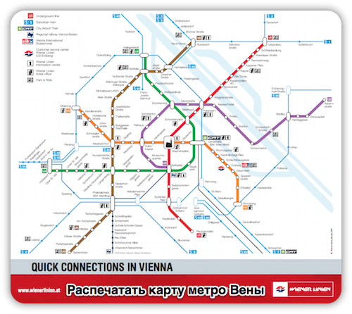 Схема метро москвы pdf