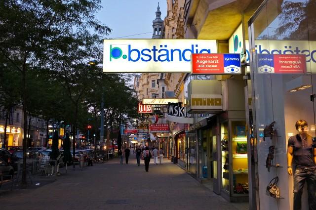 Магазин спортивной одежды Bständig