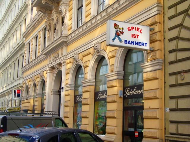 Магазин игрушек Spielwarenhaus Bannert