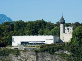 Музей современного искусства в Зальцбурге