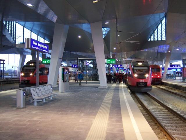 Центральный железнодорожный вокзал Вены (Hauptbahnhof)