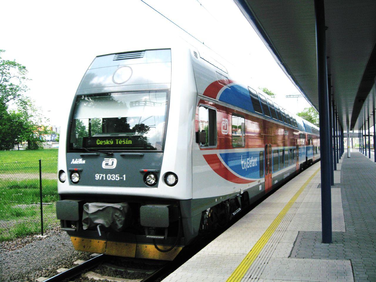 Купить билет на поезд вена прага купить билет из волгограда до саратова на поезд цена