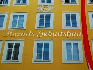 Имя Моцарта – бесспорный бренд Зальцбурга