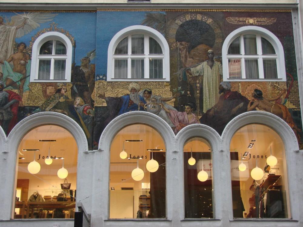 Здание бывшего отеля Meissl & Schadn