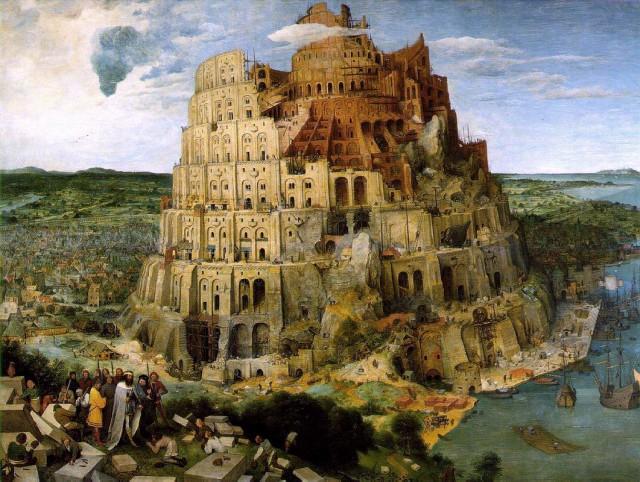 «Вавилонская башня» Питера Брейгеля