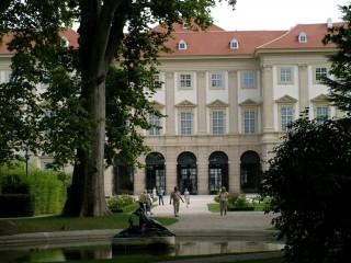 Дворец Лихтенштейнов