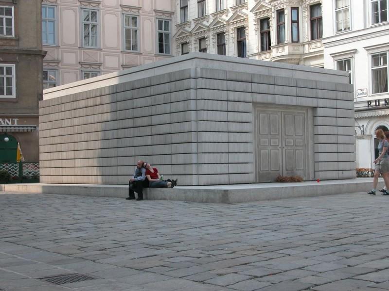 Мемориал евреям, жертвам холокоста в Австрии (Mahnmal fur die osterreichischen judischen Opfer der Schoah)
