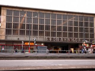 Южный гавань для поездов (Wien Südbahnhof)