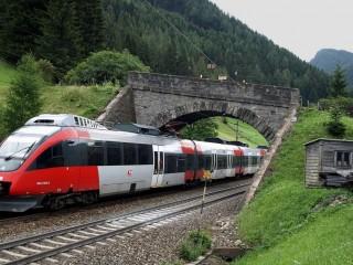 Вопросы и ответы по Австрии. Часть 1