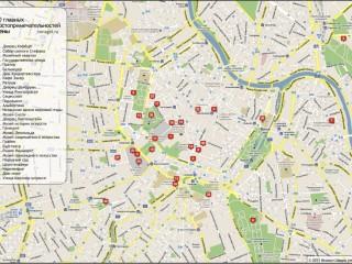 Карта 30 главных достопримечательностей Вены