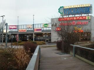 Торговый середка Fischapark