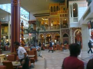 Торговый центр Plus City в Линце