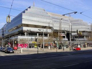 Вокзал Франца Иосифа (Franz Josefs-Bahnhof)