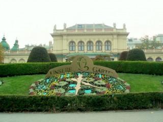 Экспромтом в Вену. Часть 2