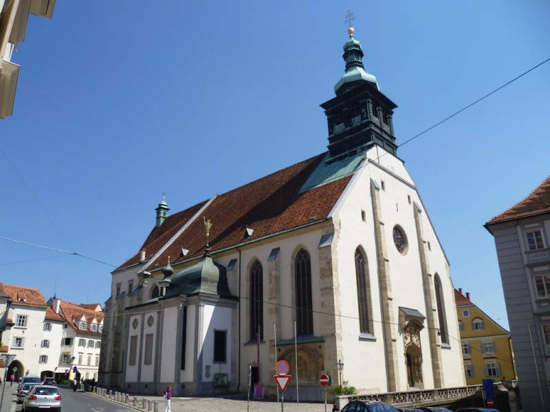 Собор святого Эгидия (Grazer Dom)