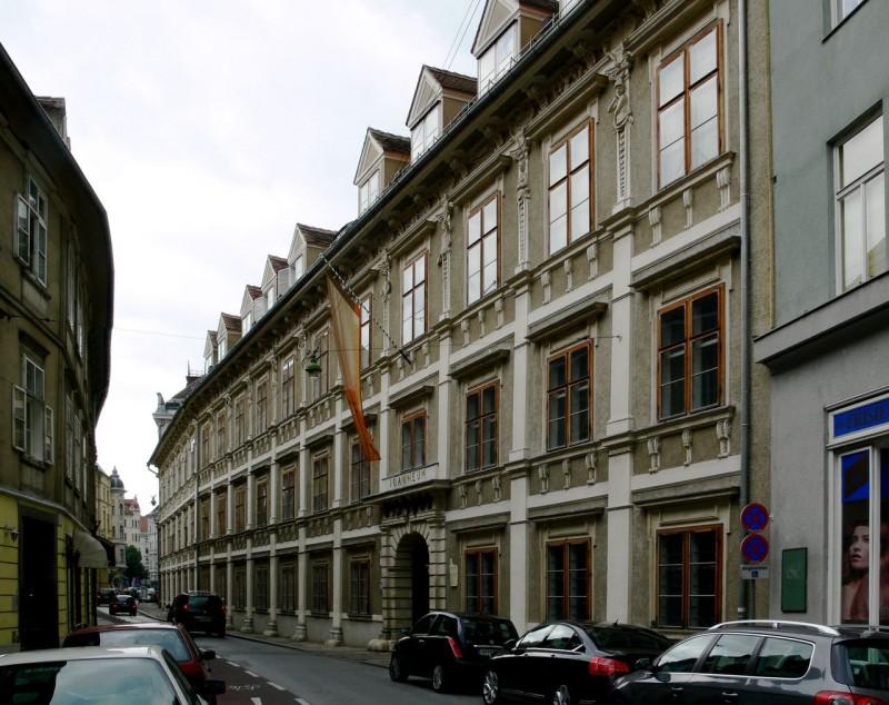 Универсальный музей Йоаннойм (Universalmuseum Joanneum)